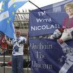 你脫歐、我脫英!再辦一次獨立公投?蘇格蘭議會表態力挺