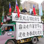李漢中觀點:民進黨,沒有家怎麼會有國?
