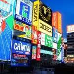 日本明年1/7起增觀光旅客稅 每人機票加收274元