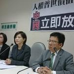 前黨工李明哲中國被捕 民進黨團:中國未通報,違反《兩岸司法互助協議》