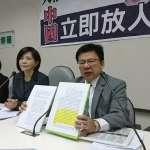 「黨產釋憲案與國民黨多處雷同」李俊俋:監察院上網後竟然還更改內容