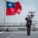 多維觀點》台灣新軍事戰略 蔡英文滿意嗎