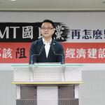 民進黨譴責國民黨:再怎麼野蠻也不該阻擋經濟發展與建設