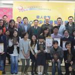 台灣媒觀:我們給孩子看什麼樣的電視內容?