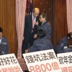 年金改革修法,民進黨團:以年改會版本為主