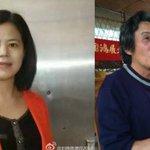 中國兩維權人士聲援香港「佔中」獲重刑