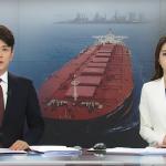 世越悲劇3周年前夕》南韓驚傳貨輪沉沒大西洋 官方證實:24船員僅2人獲救