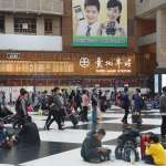 觀點投書:「商業活動」不應是台鐵車站公共空間的唯一選項 !