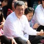 不滿試院版年金改革,陳建仁:大家努力!