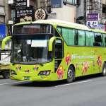 「40分鐘內一定到台北」 基隆台北快捷公車擬再增3路線