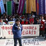 私有地納傳統領域爭議未解 原民團體要求原轉會委員表態