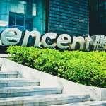 市值達2790億美元,騰訊成全球第10大公司