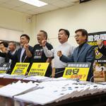 若日本核食開放進口 郝龍斌:包圍海關,貫徹公民不服從!