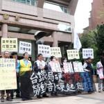 台鐵產工春節依法休假遭記過,勞動部裁決:未違反工會法