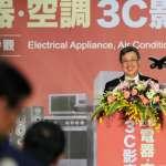 陳建仁:鬆綁法規 讓「台灣製造」行銷全世界