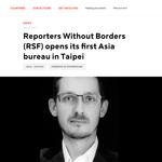 也是台灣之光》無國界記者組織亞洲第一個辦公室 落腳台北!
