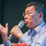 「世大運中國對韓國比賽,台灣幫誰加油?」柯文哲:這個很有意思喔