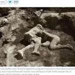 搞錯啦!龐貝古城「2名少女」相擁遺體 原來是對男同性戀人