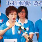 國民黨中常委批搞個人秀 洪秀柱發言人:向來重視制度