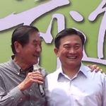 陳唐山站台力挺 綠委王定宇正式宣布參選台南市長