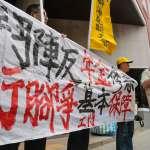 19天高雄到台北苦行 工鬥呼籲年改建立「基本保障」制度