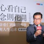觀點投書:請停止消費台灣年輕人!