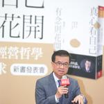 風評:台灣低薪悲劇+多重錯誤+「不合時宜」,造成徐重仁的公關慘劇
