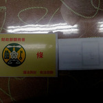 基隆關電子紙封條推行成效良好 再推展到臺中及臺北關區