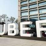 8億罰鍰一毛都沒繳,但Uber要回來了!營運模式更新,「私車載客」恐成歷史?