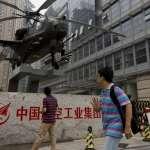 中國企業收購美國科技公司 「特洛伊木馬」模式取得軍工技術
