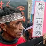 經濟部火速核准亞泥礦場展延20年,太魯閣族人北上陳情批官商勾結