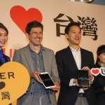 才剛重回台灣,又遭控逃漏稅 UBER:開發票義務不在UBER