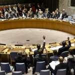 這不是台灣之光》聯合國公布制裁北韓黑名單 台灣商人張永源上榜
