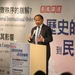 福山:科技發展可能導致大量失業,各國迄今尚未找到解方