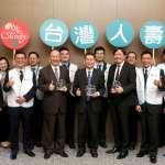 財金保險系所畢業生最嚮往企業 台灣人壽榮獲保險龍鳳獎