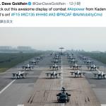 東北亞情勢緊繃 美國空軍參謀長展示駐日基地壯盛軍容照