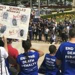 美國阿肯色州計劃10天內處決8名死囚 原因竟然是……注射用毒劑快過期了!