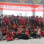 雲林人的環境藝術饗宴!成龍溼地節開幕 居民與藝術家同創作