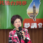 僅半數邦交國為台灣爭取列席WHA 呂秀蓮:外交部必須正視