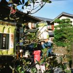 來到京都必買這10樣!內行人不私藏公開伴手禮清單,帶回來送超有面子啊