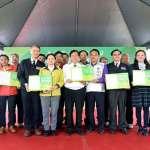 桃園農業博覽會 4月22日正式開幕