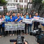 年改大戰明登場!立法院佈滿蛇籠、拒馬 藍委痛批:讓人想起史達林、毛澤東