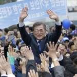 南韓總統大選海外投票開跑 台灣也有投票所