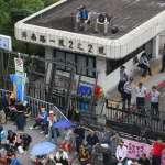 陳朝平觀點:好一個「通靈」的民進黨!