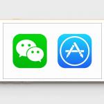 線上支付市場大戰!不給蘋果抽成 微信關閉iOS系統「打賞」功能