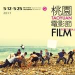 滿足偏鄉學生觀影機會 桃園電影節提高放映規格