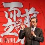 夏珍專欄:民進黨欠黃榮村一個道歉