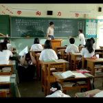 韓國棟觀點:30年磨一劍的108課綱