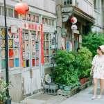 台南的老街真的很漂亮!這5條不只景色美、食物也超好吃,別再只逛市區古蹟啦