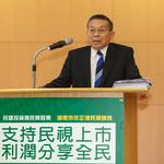 民視常董陳清福爆:《政經看民視》1年燒7000萬,謝志偉以前有花這麼多嗎?